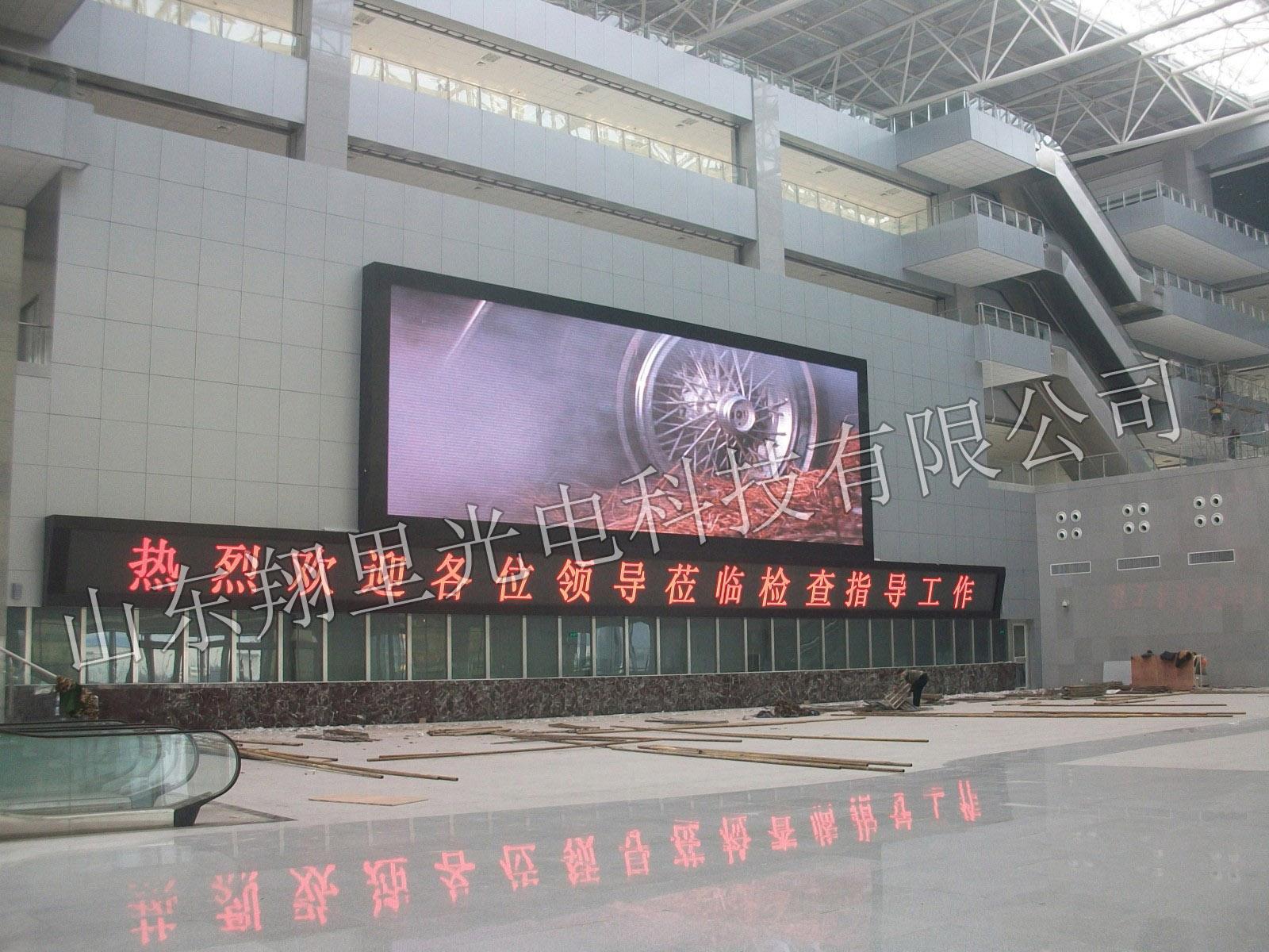 山东淄博新客运中心P10表贴三合一室内全彩屏120²