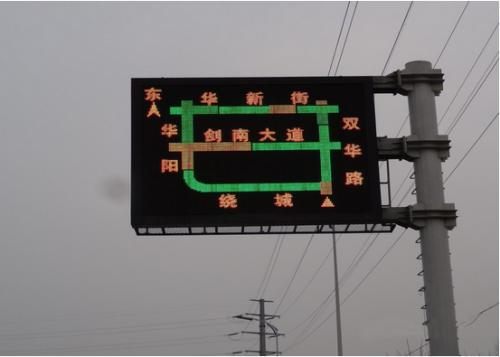 F杆交通诱导屏