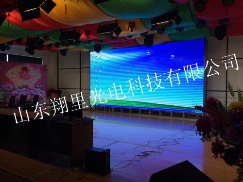 平邑广播电视台SDXL-SMD-PH4.0室内全彩显示屏