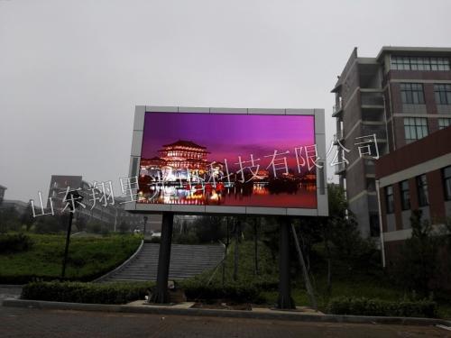 淄博某中学室外全彩显示屏