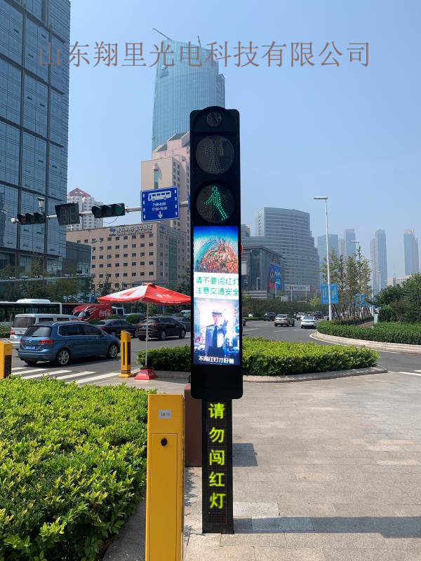 热烈锥嗌伲贺一体化交通信号灯投入使用