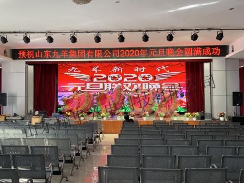 山东led舞台屏