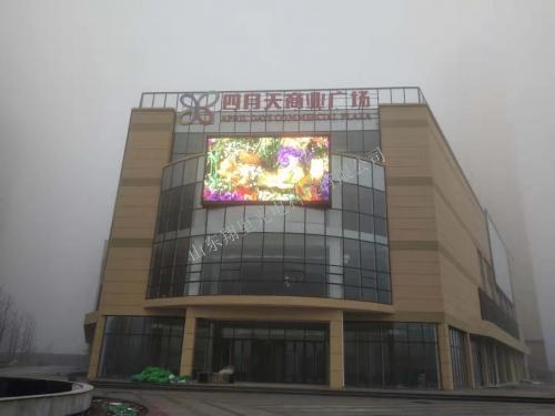 中建长清湖B4地块四月天商业广场二期室外LED全彩显示屏