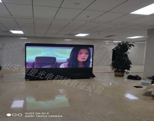 山东省某机关单位小间距LED显示屏