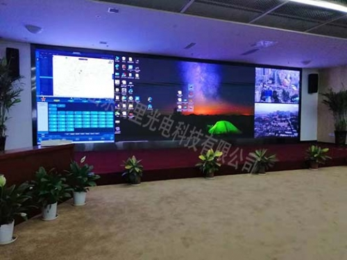 山东大数据产业集聚区 小间距LED显示屏