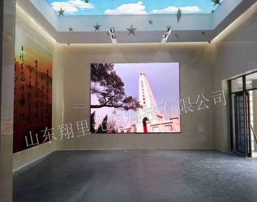 文登香山纪念馆小间距LED显示屏