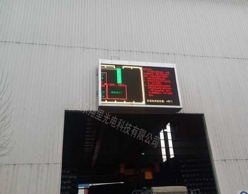 工业自动化显示屏