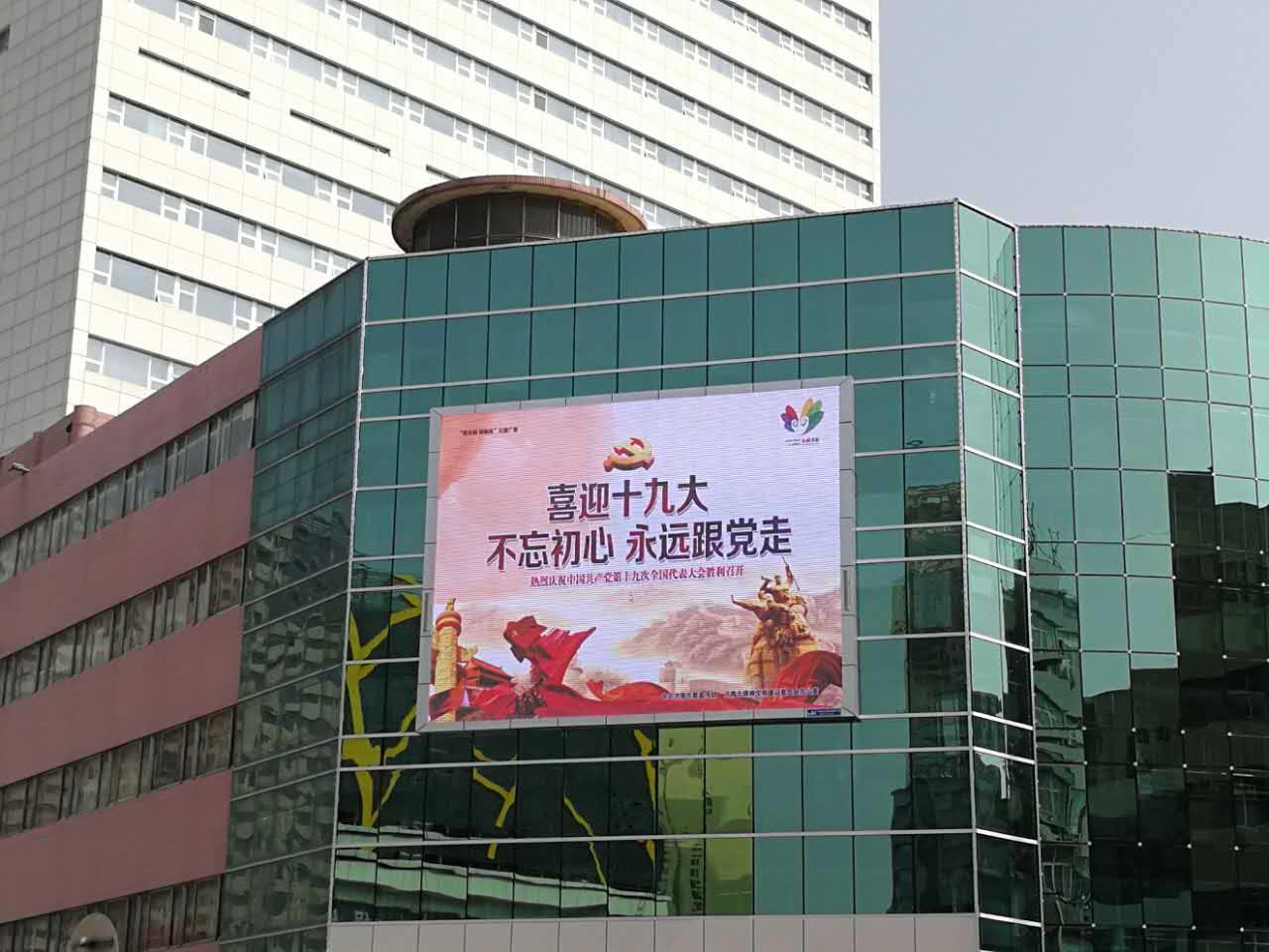 华联商厦 P6全彩 80㎡.jpg